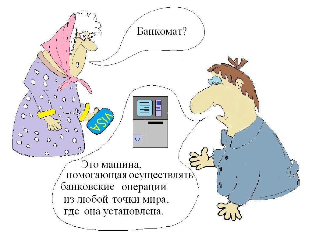 Кредитные банковские операции