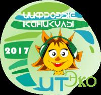 Logo CK 2017 1.png